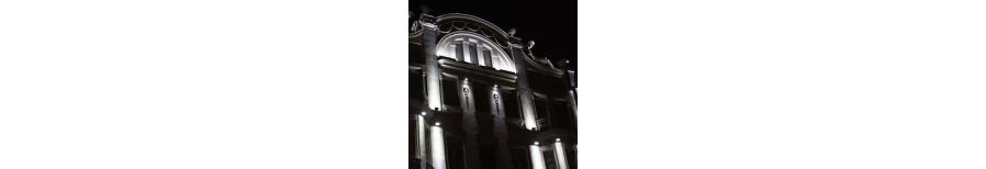 Архитектурная подсветка:  Размеры ДхШхВ, мм - 1000x14x17