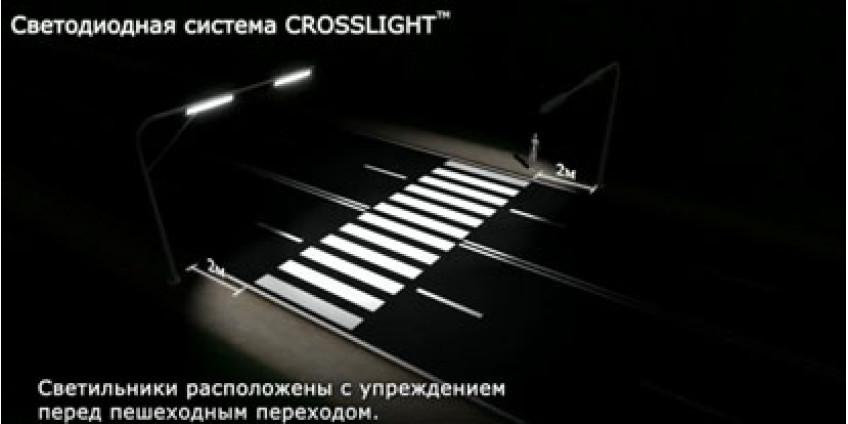Акцент свет — освещение пешеходных зон